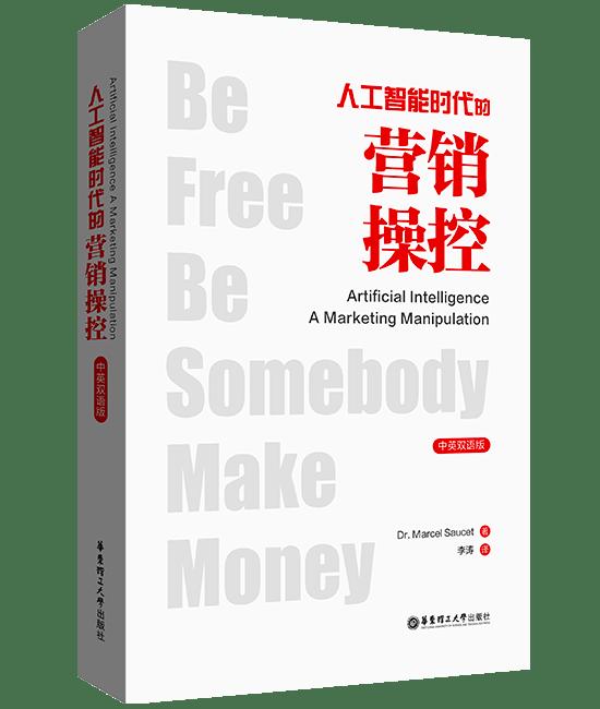 Lancement d'un nouveau livre 2